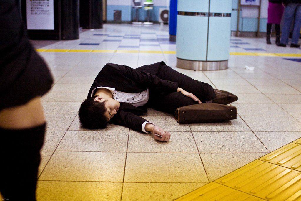 Dead From Overwork